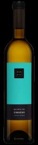 Borges Quinta de Simaens Vinho Verde 2019