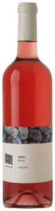 Galil Mountain Winery (יקב הרי גליל) Rosé 2018