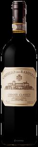 Castello dei Rampolla Chianti Classico 2016
